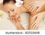 a beautiful woman getting... | Shutterstock . vector #82510648
