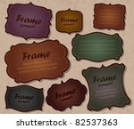 set of vector leather frame | Shutterstock .eps vector #82537363