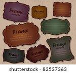 set of vector leather frame | Shutterstock .eps vector #82537363