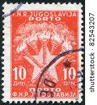yugoslavia   circa 1962  a... | Shutterstock . vector #82543207