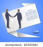eps 10  hand drawn vector ...   Shutterstock .eps vector #82543381
