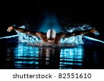 taking breath swimming... | Shutterstock . vector #82551610