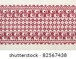 embroidered good by cross... | Shutterstock . vector #82567438
