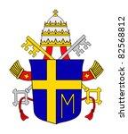 Pope John Paul Second Of Ii...
