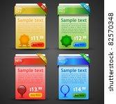 website banner set | Shutterstock .eps vector #82570348