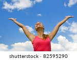 happy beautiful girl   Shutterstock . vector #82595290