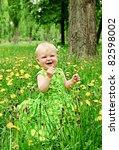 outdoor portrait of a cute...   Shutterstock . vector #82598002