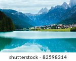 tranquil summer italian... | Shutterstock . vector #82598314
