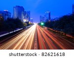 night traffic on the street  in beijing,China - stock photo