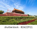 tiananmen tower in beijing,China - stock photo
