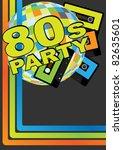 retro party background   retro...   Shutterstock .eps vector #82635601