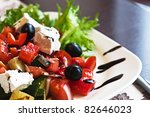Greek Mediterranean Salad With...