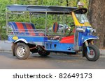Постер, плакат: A three wheeled tuk