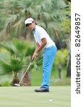 nakhonpathom thailand   aug 11...   Shutterstock . vector #82649857