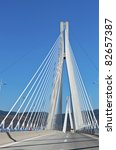 Cable Stayed Bridge Of Patras...