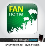 soccer and sports app icon for... | Shutterstock .eps vector #82659586