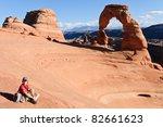 hiker takes a break in the... | Shutterstock . vector #82661623