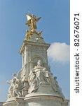 Queen Victoria Memorial Locate...