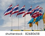 Thai Flags in windy - stock photo
