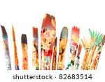 paint brushes   Shutterstock . vector #82683514