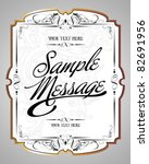 vector set  decorative framed... | Shutterstock .eps vector #82691956