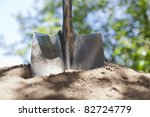 a shovel is stuck in a pile of... | Shutterstock . vector #82724779