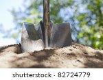 a shovel is stuck in a pile of... | Shutterstock . vector #82724779