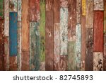 abstract grunge wood texture... | Shutterstock . vector #82745893
