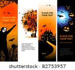 halloween banners vertical for... | Shutterstock .eps vector #82753957