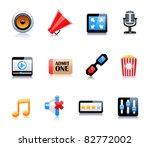 cinema symbols vector set | Shutterstock .eps vector #82772002