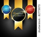 vector quality golden label sign | Shutterstock .eps vector #82773073