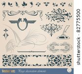 decorative elements for design... | Shutterstock .eps vector #82775500