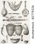 Persian Weapons And Other...