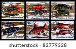 guinea   circa 1971  a stamps... | Shutterstock . vector #82779328