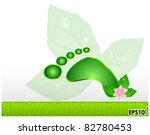 abstract frame with green... | Shutterstock .eps vector #82780453