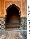Marrakesh, Morocco:  Detail of an ornate stone alcove inside a mosque in Marrakesh, Morocco. - stock photo