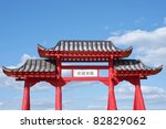 Gate Of Buddhist Temple And...