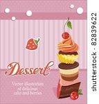 sweet chocolate cupcakes ... | Shutterstock .eps vector #82839622