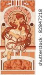 Art Nouveau Styled Woman With...