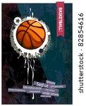 grunge basketball illustration.   Shutterstock .eps vector #82854616