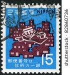 japan   circa 1970  a stamp... | Shutterstock . vector #82860736