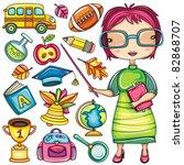 cute cartoon teacher and school ... | Shutterstock .eps vector #82868707