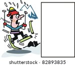 vector cartoon of skiier having ... | Shutterstock .eps vector #82893835