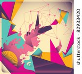 colorful retro abstraction.... | Shutterstock .eps vector #82933420