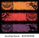 set of a grunge halloween... | Shutterstock .eps vector #82940908