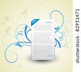 banner display with space for... | Shutterstock .eps vector #82951471