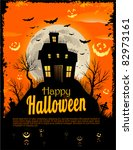halloween invitation background ... | Shutterstock .eps vector #82973161