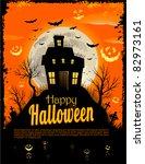 halloween invitation background ... | Shutterstock .eps vector #82973161