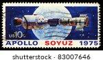 Usa   Circa 1975  A Stamp...
