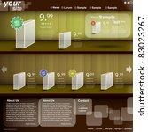webstore template  vector | Shutterstock .eps vector #83023267